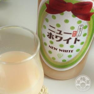 ニューホワイト梅酒 ぷるぷるマスカット味 1800ml 「寒紅梅酒造/三重」|umeshu|03
