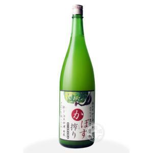 かぼす搾り 1800ml 「浪乃音酒造/滋賀」|umeshu|02