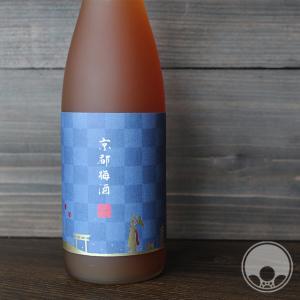 京都梅酒 720ml 「招徳酒造/京都」|umeshu