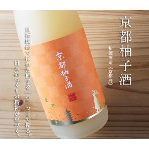 京都柚子酒 720ml 「招徳酒造/京都」|umeshu|03