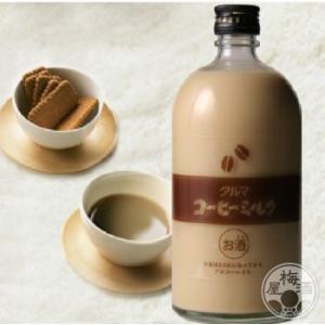 ダルマコーヒーミルク 720ml 「中国醸造/広島」|umeshu|04