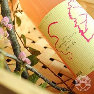 巨峰にごり 750ml 「まるき葡萄酒/山梨」