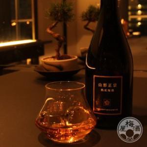 山形正宗 熟成梅酒 720ml 「水戸部酒造/山形」