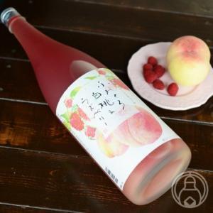 ふわとろ白桃&ラズベリー 500ml 「池亀酒造/福岡」|umeshu