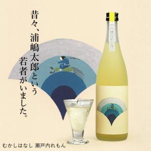 むかしはなし 瀬戸内れもん酒 720ml 室町酒造/岡山県|umeshu