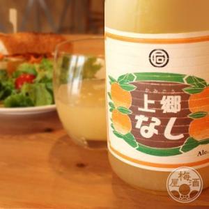 上郷なし 720ml 「丸石醸造/愛知」|umeshu