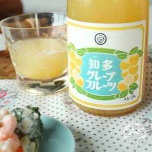 知多グレープフルーツ 720ml 「丸石醸造/愛知」|umeshu