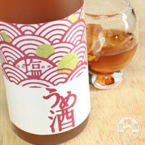 塩うめ 1800ml 「北島酒造/滋賀」 umeshu 03