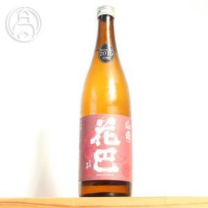 花巴 HANATOMOE 山廃純米原酒 720ml [美吉野醸造]|umeshu