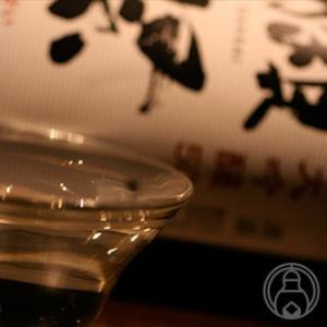 獺祭 純米大吟醸45 1800ml 旭酒造/山口県 日本酒 クール便推奨※お一人様3本限り|umeshu