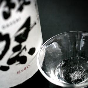 獺祭 純米大吟醸磨き 二割三分 720ml 旭酒造/山口県 日本酒 クール便推奨※お一人様3本限り|umeshu