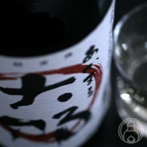 大那 あかまる 本醸造 1800ml 菊の里酒造/栃木県 日本酒 クール便推奨|umeshu