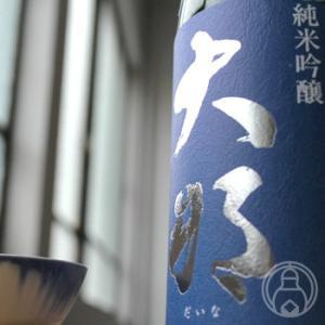 大那 純米吟醸 吟のさと 無加圧しぼり 生酒 720ml 菊の里酒造/栃木県 要冷蔵 日本酒|umeshu