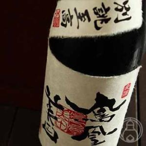 鳳凰美田 別誂至高 瓶燗火入 大吟醸酒 1800ml 小林酒造/栃木県 日本酒 要冷蔵 umeshu