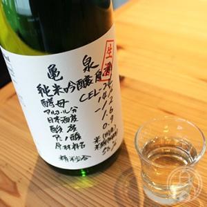 亀泉 純米吟醸原酒 CEL-24 720ml 亀泉酒造/高知県 日本酒 要冷蔵|umeshu
