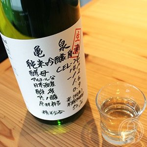 特定名称:純米吟醸 原料米:国産米(50%) アルコール度数:14.6% 日本酒度:-10 酸度:1...