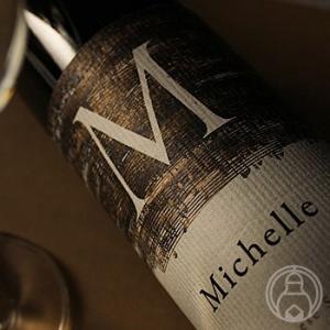 Beau Michelle(ボー・ミッシェル) 500ml 伴野酒造/長野県 日本酒 クール便推奨|umeshu