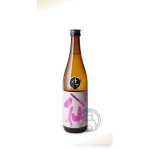 陸奥八仙 吟醸 ピンクラベル 無濾過生酒 720ml [八戸酒造]|umeshu|02