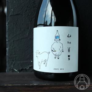 山川羊男 2021 はる 720ml [水戸部酒造]/山形県 日本酒|umeshu