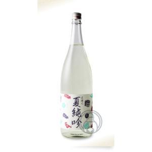 文佳人 夏純吟 1800ml アリサワ酒造/高知県 日本酒 要冷蔵 umeshu 02