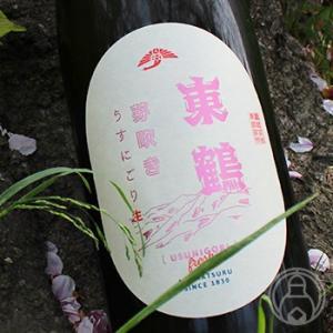 東鶴 芽吹き うすにごり生 1800ml 東鶴酒造/佐賀県 日本酒 要冷蔵 umeshu