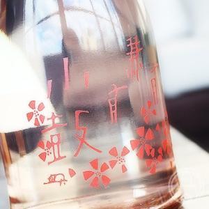 小鼓 純米大吟醸 路上有花 桃花 720ml 西山酒造場/兵庫県 日本酒 クール便推奨|umeshu