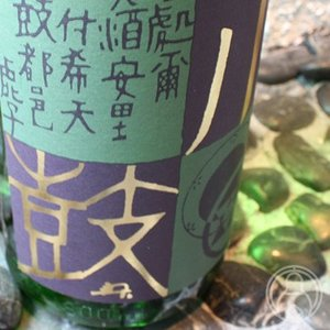 小鼓 純米吟醸 1800ml 西山酒造場/兵庫県 日本酒 クール便推奨|umeshu