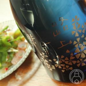 小鼓 純米大吟醸 路上有花 葵 720ml 西山酒造場/兵庫県 日本酒 クール便推奨|umeshu