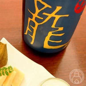 小鼓 純米大吟醸 にごり無濾過生原酒 青龍 1800ml 西山酒造場/兵庫県 要冷蔵 日本酒|umeshu