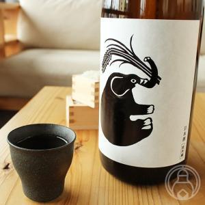 山形正宗 稲造 火入 720ml 水戸部酒造/山形県 要冷蔵 日本酒|umeshu