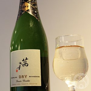 茜さす SPARKLING DRY 375ml 【土屋酒造/長野県】 【要冷蔵】【日本酒】|umeshu
