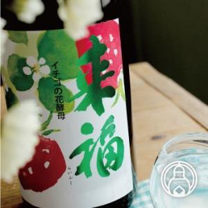 来福 純米吟醸 イチゴの花酵母 1800ml 来福酒造/茨城県 クール便推奨 日本酒|umeshu