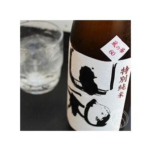 山和 特別純米 720ml 山和酒造/宮城県 日本酒 クール便推奨|umeshu