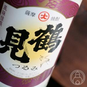 鶴見 900ml 大石酒造/鹿児島県 焼酎|umeshu