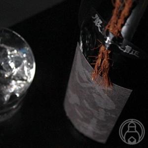 《数量限定》ぬばたま 1800ml 大石酒造/鹿児島県 芋焼酎|umeshu
