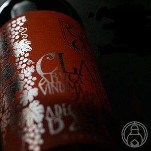 アルガーノ クラン 375ml 勝沼醸造/山梨県 日本ワイン クール便推奨