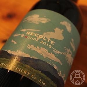 ヒトミワイナリー RECOLTE Rouge レコルトルージュ 720ml【ヒトミワイナリー/滋賀県】【クール便推奨】【日本ワイン】|umeshu