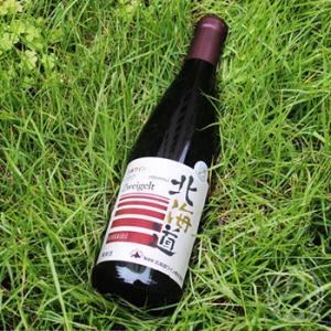 北海道ツヴァイゲルト 720ml 北海道ワイン/北海道 クール便推奨 日本ワイン umeshu