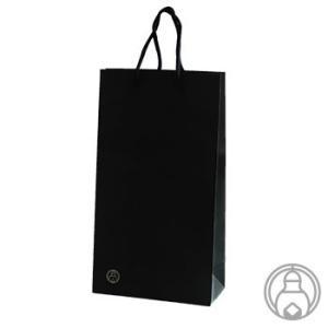 紙袋 720mlサイズ×2本用 紺色 「ラッピング」 umeshu