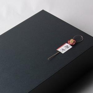 ギフトボックス 720ml×2本用 黒  「ラッピング」 umeshu