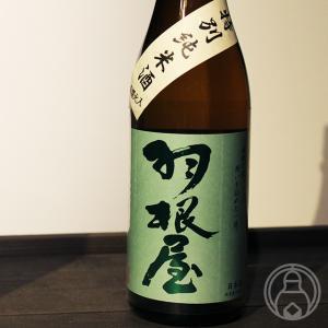羽根屋 特別純米酒 1800ml [富美菊酒造]|umeshu