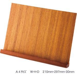 ブックスタンド A4 (MDF+チーク) 木製|umi-premium