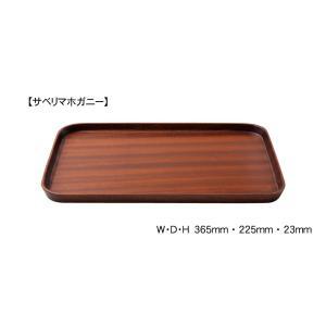 高級 角盆(ホンデュラスマホガニー)|umi-premium