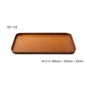 高級 角盆(チーク)|umi-premium