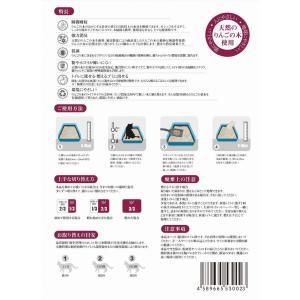 りんごの木 高級猫砂 6L×4袋 ウミダスジャパン 天然の木を使用|umidasjapanshop|03