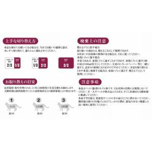 りんごの木 高級猫砂 6L×4袋 ウミダスジャパン 天然の木を使用|umidasjapanshop|06