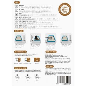 猫砂セレブ 桐の木 高級猫砂 6L×4袋 ウミダスジャパン 97% 天然の木|umidasjapanshop|03