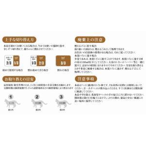 猫砂セレブ 桐の木 高級猫砂 6L×4袋 ウミダスジャパン 97% 天然の木|umidasjapanshop|06