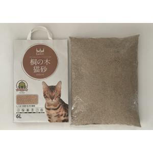 猫砂セレブ 桐の木 高級猫砂 6L×4袋 ウミダスジャパン 97% 天然の木|umidasjapanshop|07