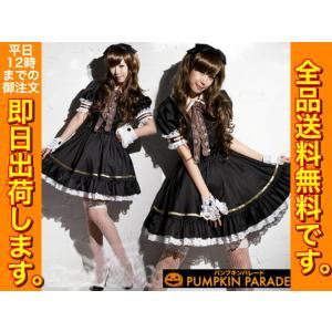 ハロウィン XLサイズ 大きいサイズ 衣装 コスプレ 仮装 コスチューム かわいい お手軽3点セット メイド|umineko-shoji